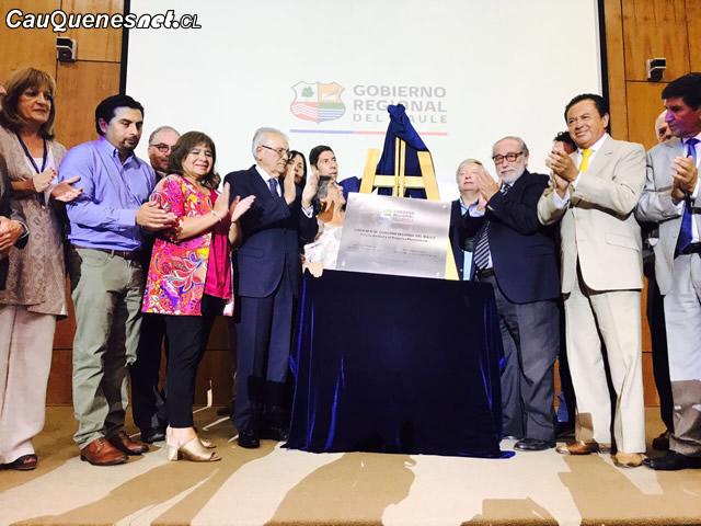 Core inaugura Edificio Gobierno regional 01-cqnet