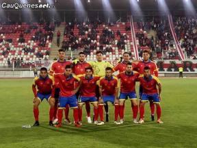 CD Independiente visit Curico unido 160618 02-cqcl